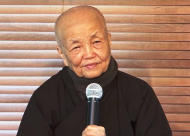 Sr Chan Kong 2018_1